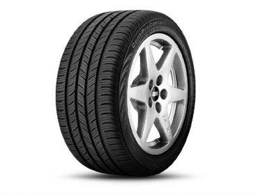 Магазин за автомобилни гуми в Бургас | Хидротерм-Петър Михайлов ЕООД