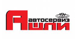 Автосервизно обслужване в София | Автосервиз Ашли