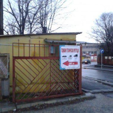 Годишни технически прегледи Пени – Бургас